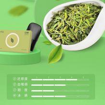 INS pro电子烟—福泉清茶口味解析