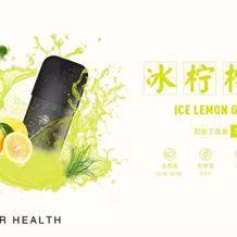 INS Lite电子烟—冰柠檬草口味解析