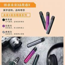 映卓ENJOVP全系列产品介绍|美学造物 品味尊崇