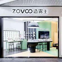 ZOVOO电子烟深圳首家ZOVOO空间店试营业