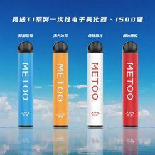 Metoo觅途电子烟T1系列
