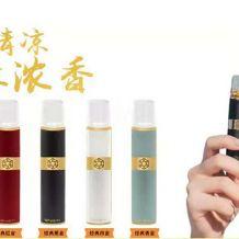 QNGTI青提电子烟经典款有哪些颜色