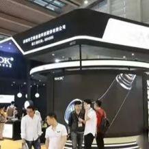 SMOK电子烟公司预明年赴港IPO 融资5-10亿美元