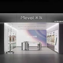 Mevol米我电子烟新品发布,进军电子雾化器行业