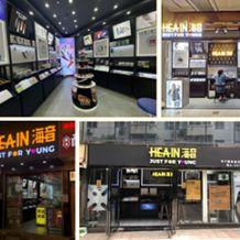 Hea-in海音创始团队专访 | 为什么集合店才是电子烟零售渠道的必然选择