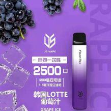 追云巨炮Lotte葡萄汁电子烟