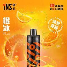 INS银石发布大烟雾电子烟产品