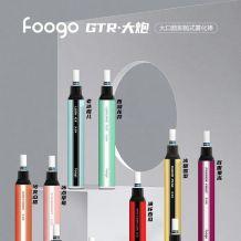 Foogo福狗电子烟品牌CEO王宇直播讲述一次性电子烟的市场前景