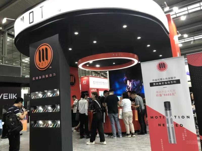 2020年CAF上海国际电子烟产业加盟、分销、体验展览会
