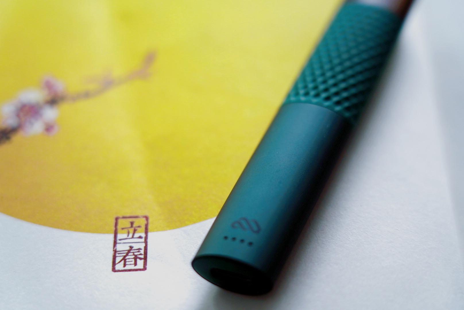 全球首款「尼古丁X」电子烟喜雾S1发布,体验如何?