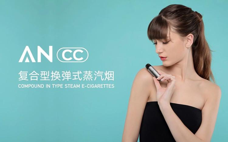 AN小彩条电子烟