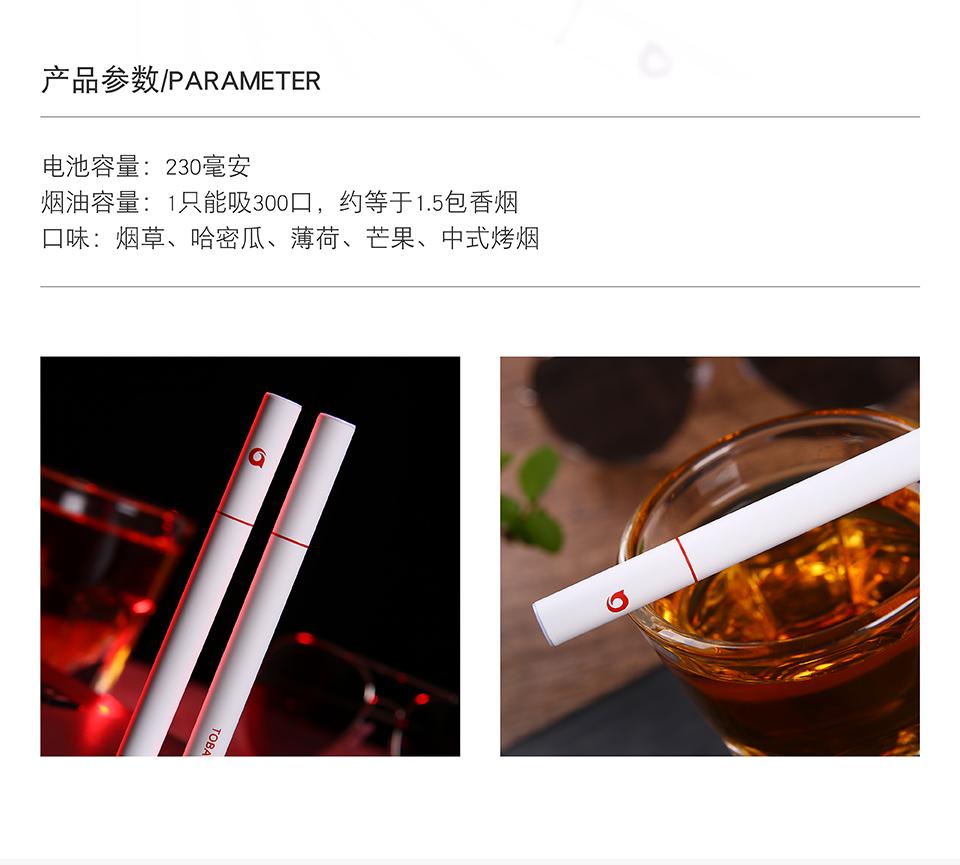 吉尔电子烟 诚招全国城市代理经销商