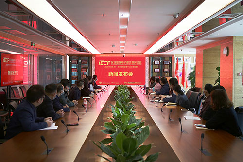 2021深圳首场电子烟专业展(IECF)5月28日在宝安新馆盛大开展