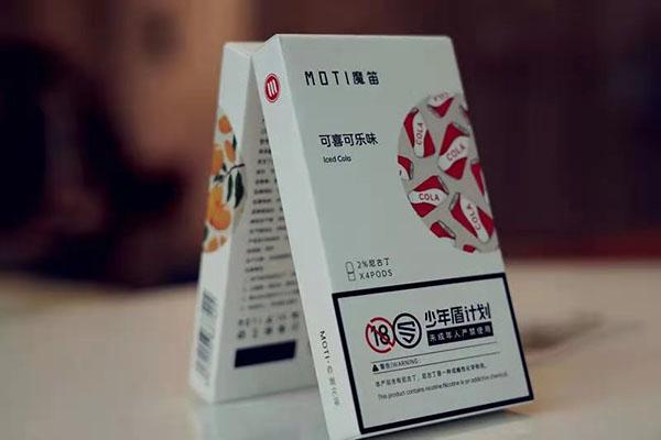 MOTI·GO评测:一款零售价低于成本的产品