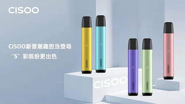 CISOO西素电子烟发布新品,扁平杆FREE系列全新上市