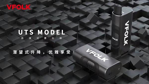 VFOLK唯福刻电子烟,开集合店补贴30万