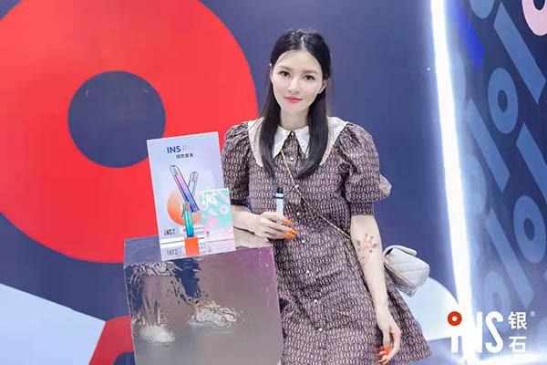 INS银石电子烟品牌发布会成功召开