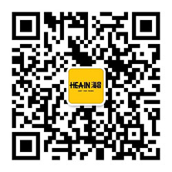 "Hea-in海音电子烟集合店招商,""6+1""王炸加盟政策火爆开启!"