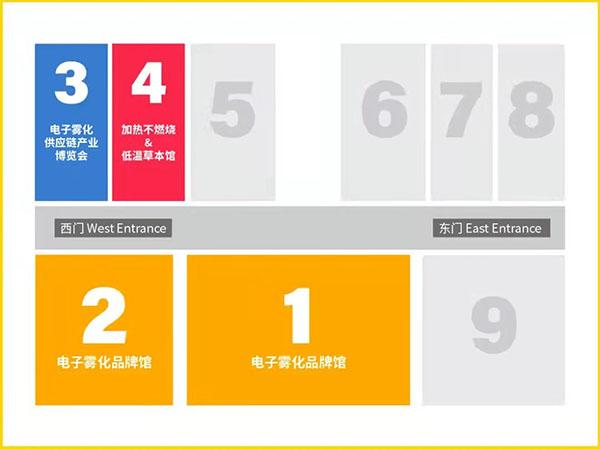 IECIE深圳国际电子烟产业博览会暨雾化科技节强势定档12月6-8日!
